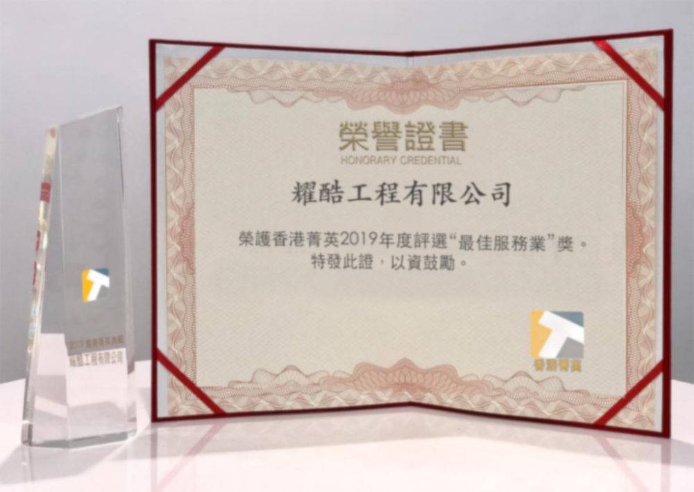 """""""Best aircond service"""" certificate from TheBestHongkong"""